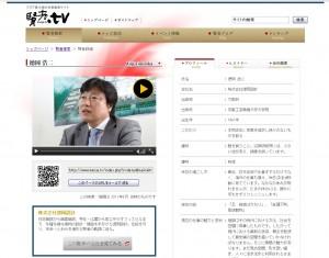 賢者.tv