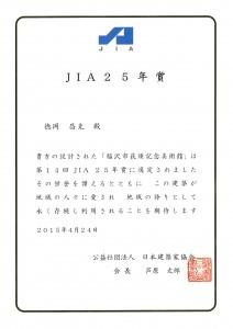 jia25